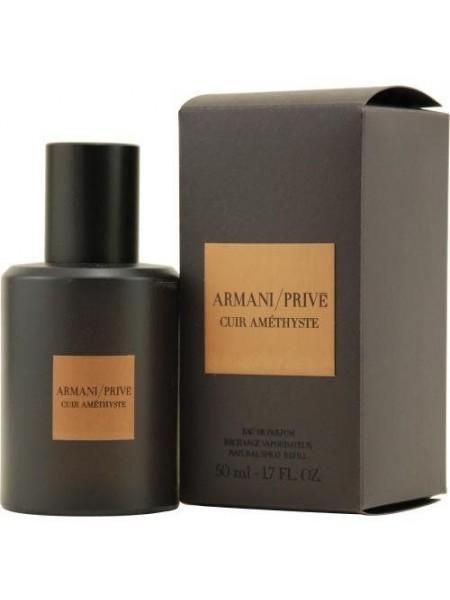 Armani Prive Cuir Amethyste парфюмированная вода 50 мл