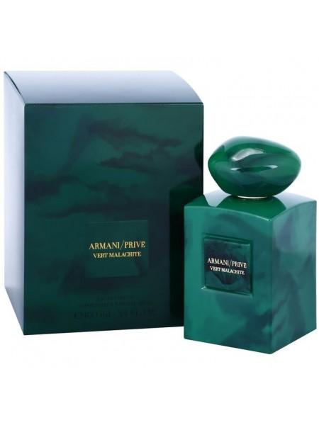 Armani Prive Vert Malachite парфюмированная вода 50 мл