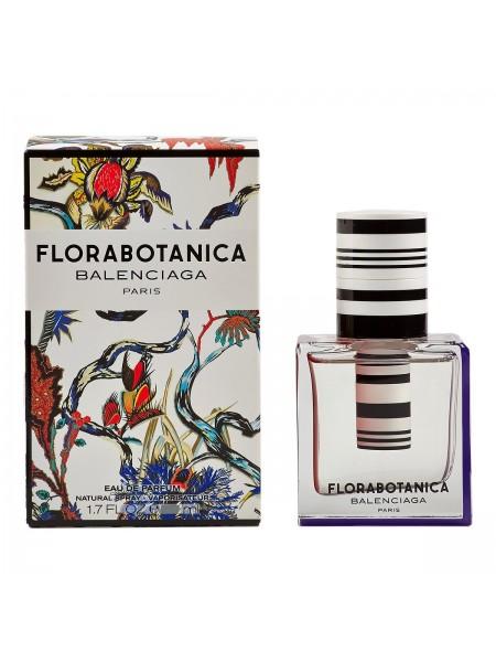 Balenciaga Florabotanica парфюмированная вода 30 мл