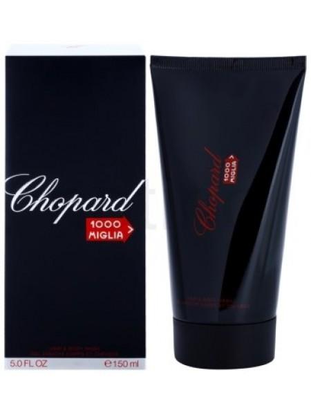 Chopard 1000 Miglia гель для душа 150 мл