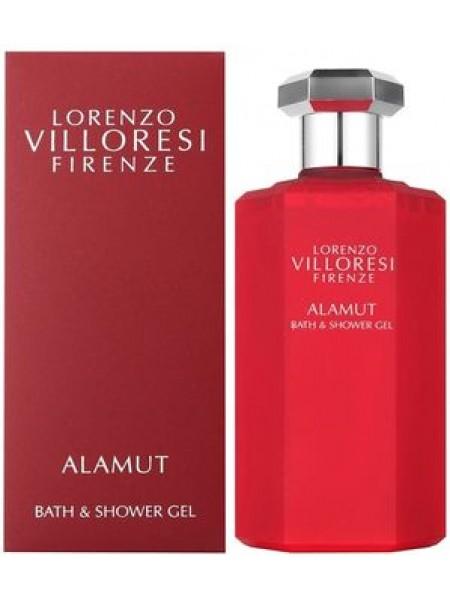 Lorenzo Villoresi Alamut гель для душа 125 мл