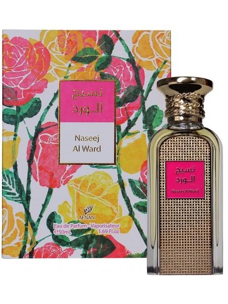 Afnan Naseej Al Ward парфюмированная вода 50 мл