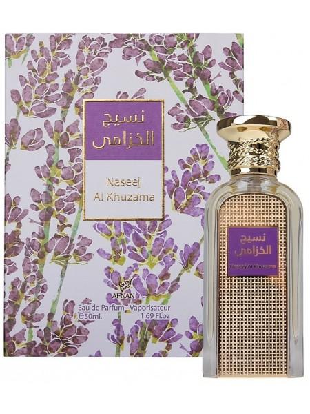 Afnan Naseej Al Khuzama парфюмированная вода 50 мл
