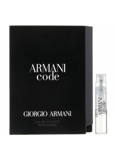 Armani Code Pour Homme пробник 1.5 мл