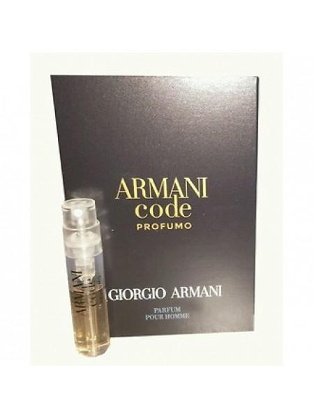 Armani Code Profumo пробник 1.2 мл