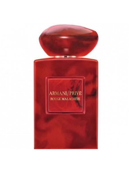 Armani Prive Rouge Malachite парфюмированная вода 50 мл