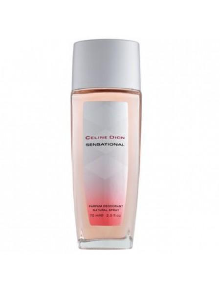 Celine Dion Sensational дезодорант-спрей 75 мл
