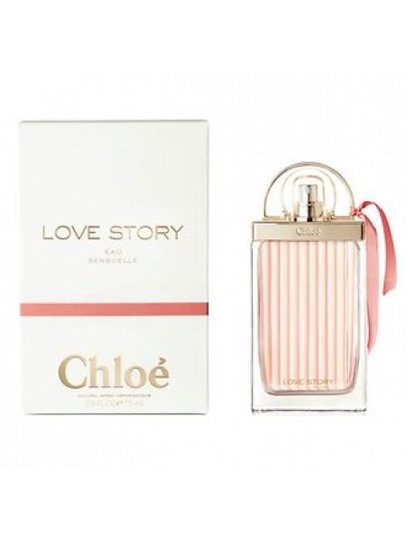 Chloe Love Story Eau Sensuelle парфюмированная вода 75 мл