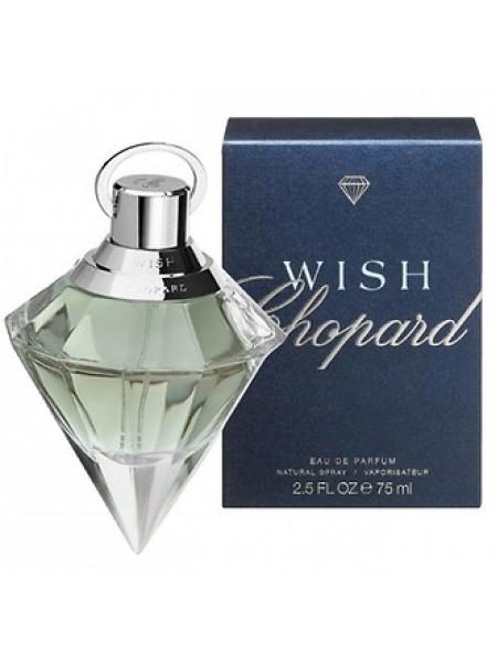 Chopard Wish парфюмированная вода 75 мл