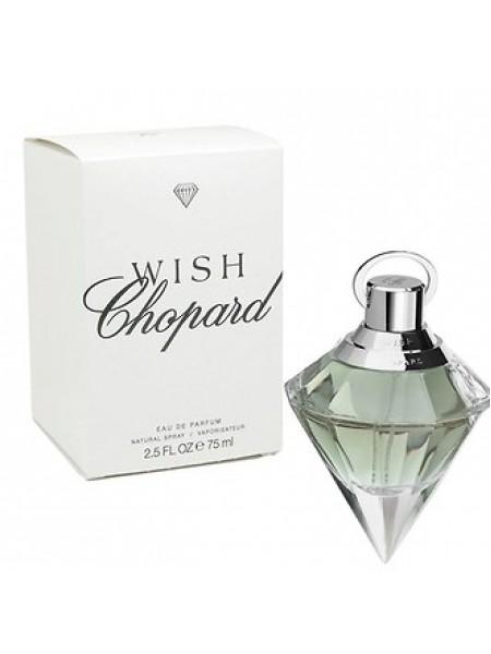 Chopard Wish тестер с крышечкой (парфюмированная вода) 75 мл