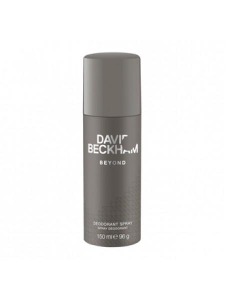 David Beckham Beyond дезодорант-спрей 150 мл