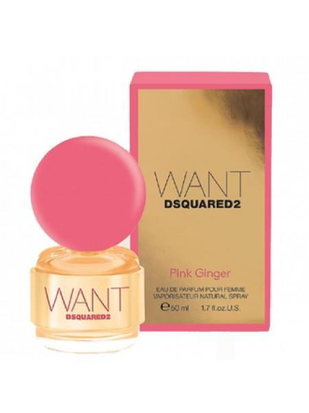 Dsquared2 Want Pink Ginger парфюмированная вода 50 мл