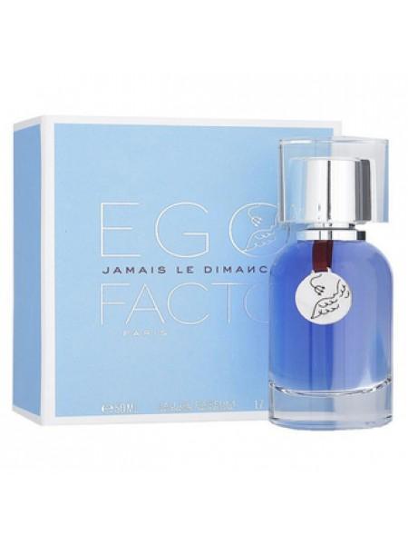 Ego Facto Jamais le Dimanche парфюмированная вода 50 мл