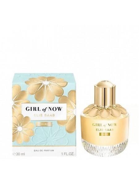 Elie Saab Girl of Now Shine парфюмированная вода 30 мл