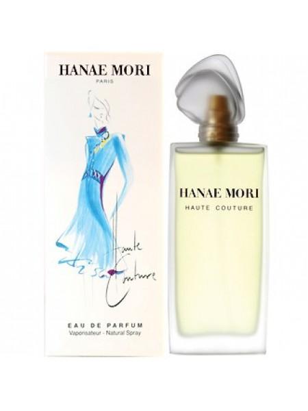 Hanae Mori Haute Couture парфюмированная вода 50 мл