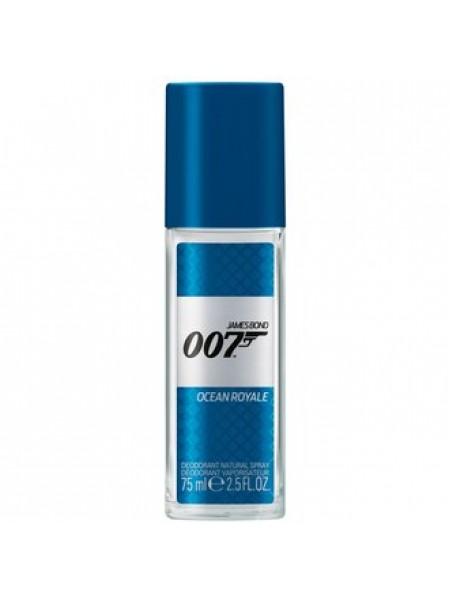 James Bond 007 Ocean Royale дезодорант-спрей 75 мл
