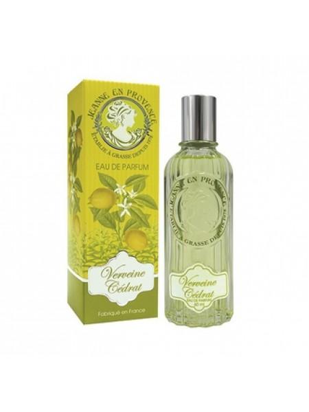 Jeanne en Provence Verveine  парфюмированная вода 60 мл