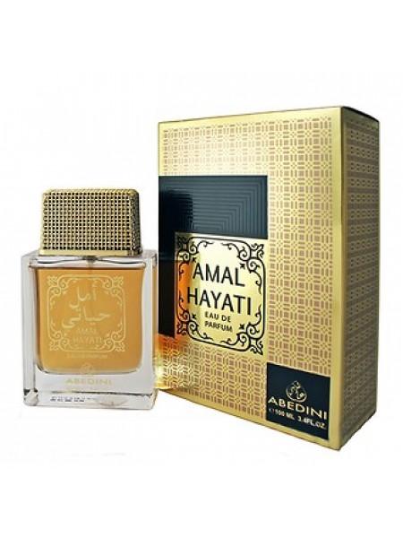 Khalis Amal Hayati парфюмированная вода 100 мл