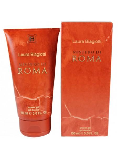 Laura Biagiotti Mistero di Roma Donna гель для душа 150 мл