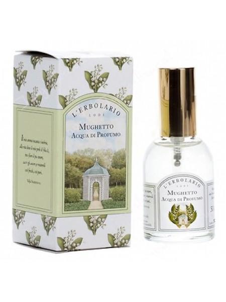 L`Erbolario Lily of the Valley (Mughetto) парфюмированная вода 50 мл