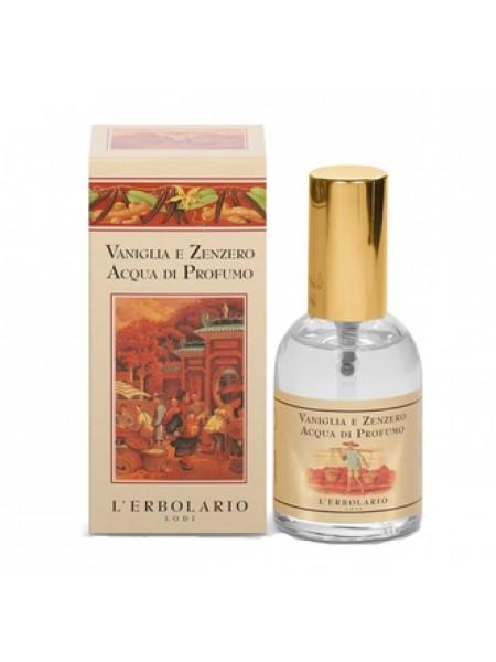 L`Erbolario Vaniglia e Zenzero парфюмированная вода 50 мл