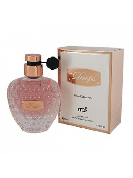 My Perfumes Drops Rose парфюмированная вода 80 мл