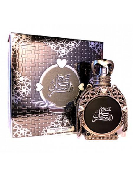 My Perfumes Sheikh Al Fursan парфюмированная вода 45 мл