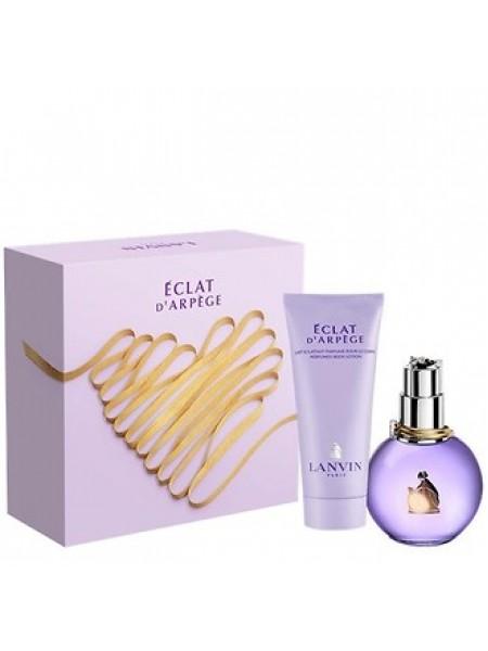 Lanvin Eclat D'Arpege подарочный набор (парфюмированная вода 50 мл + лосьон для тела 100 мл)