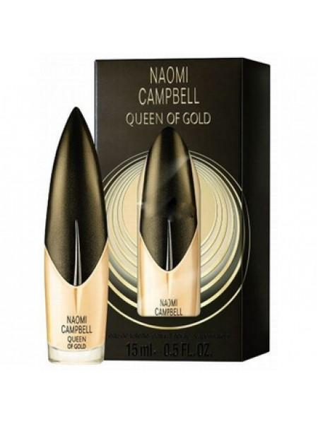Naomi Campbell Queen of Gold туалетная вода 15 мл