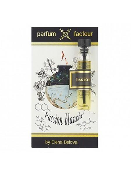 Parfum Facteur Passion Blanche by Elena Belova пробник 2 мл