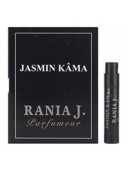 Rania J Jasmin Kama пробник 1 мл