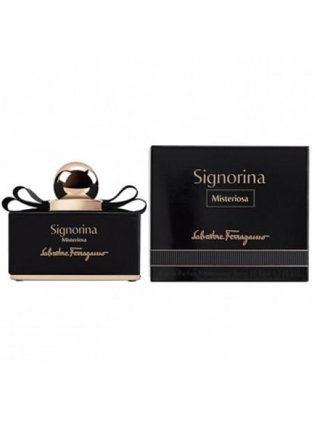 Salvatore Ferragamo Signorina Misteriosa Подарочный набор (парфюмированная вода 100 мл + лосьон для тела 50 мл + косметичка)