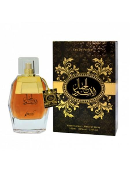 Sarahs Al Jamal Al Aswad парфюмированная вода 100 мл