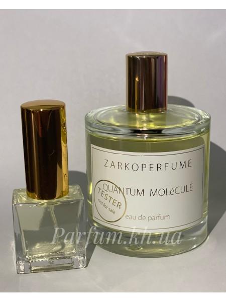 Zarkoperfume Quantum Molecule (распив) 10 мл