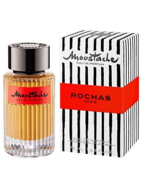 Rochas Moustache Eau de Parfum парфюмированная вода 75 мл